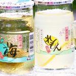 武州養蜂園の健康はちみつ飲料