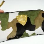 ATAO(アタオ)財布の迷彩ハラコ(リモカモフラージュ)を買ったよ!