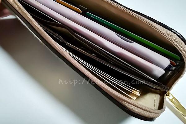 ATAOの長財布の中身