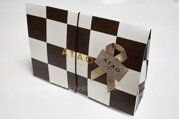 ATAO(アタオ)財布のラッピングバッグ